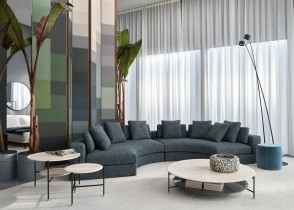Modern round sectional sofa